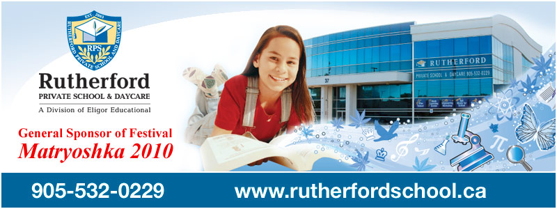 Rutherford Private School & Daycare